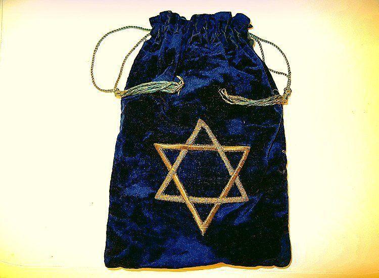Antique Judaica (תפילה. תיק)
