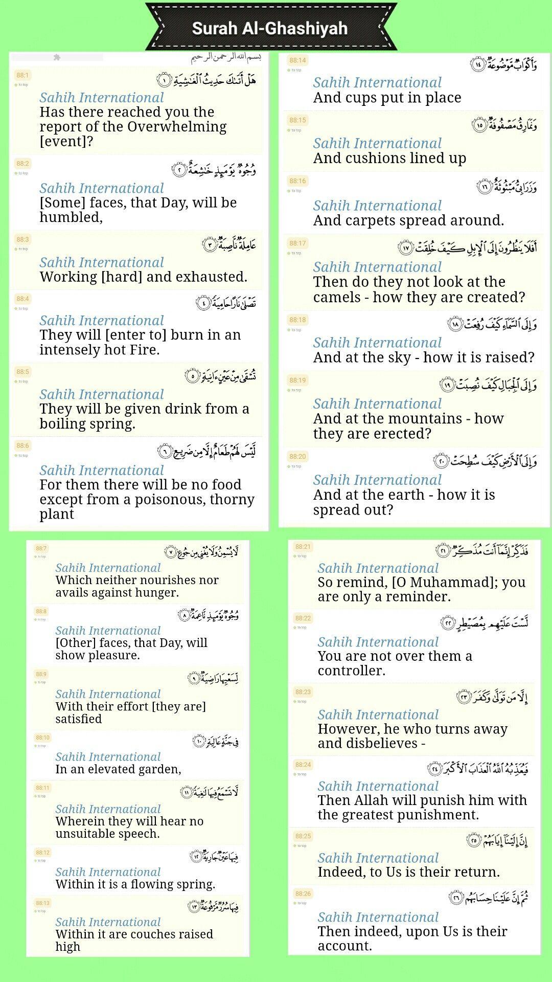 Surah/chapter Al-Ghashiyah (88)  Complete chapter  | short