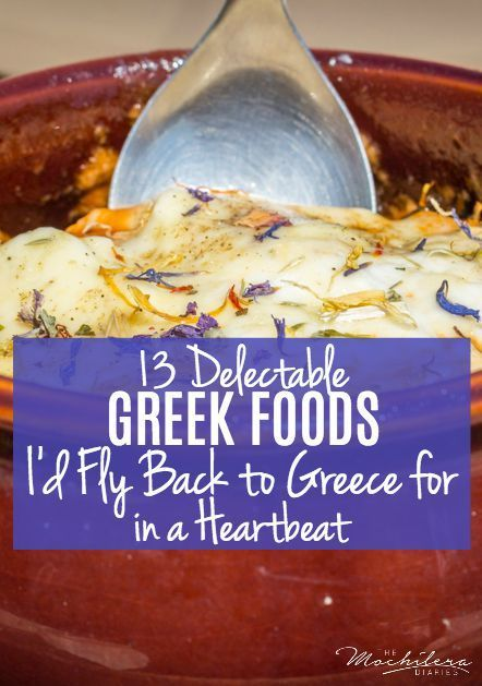 13 greek foods id fly back to greece for in a heartbeat cuisine 13 greek foods id fly back to greece for in a heartbeat forumfinder Choice Image
