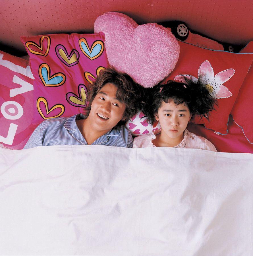 """My Little Bride"" starring Moon Geun Young, Kim Lae Won"