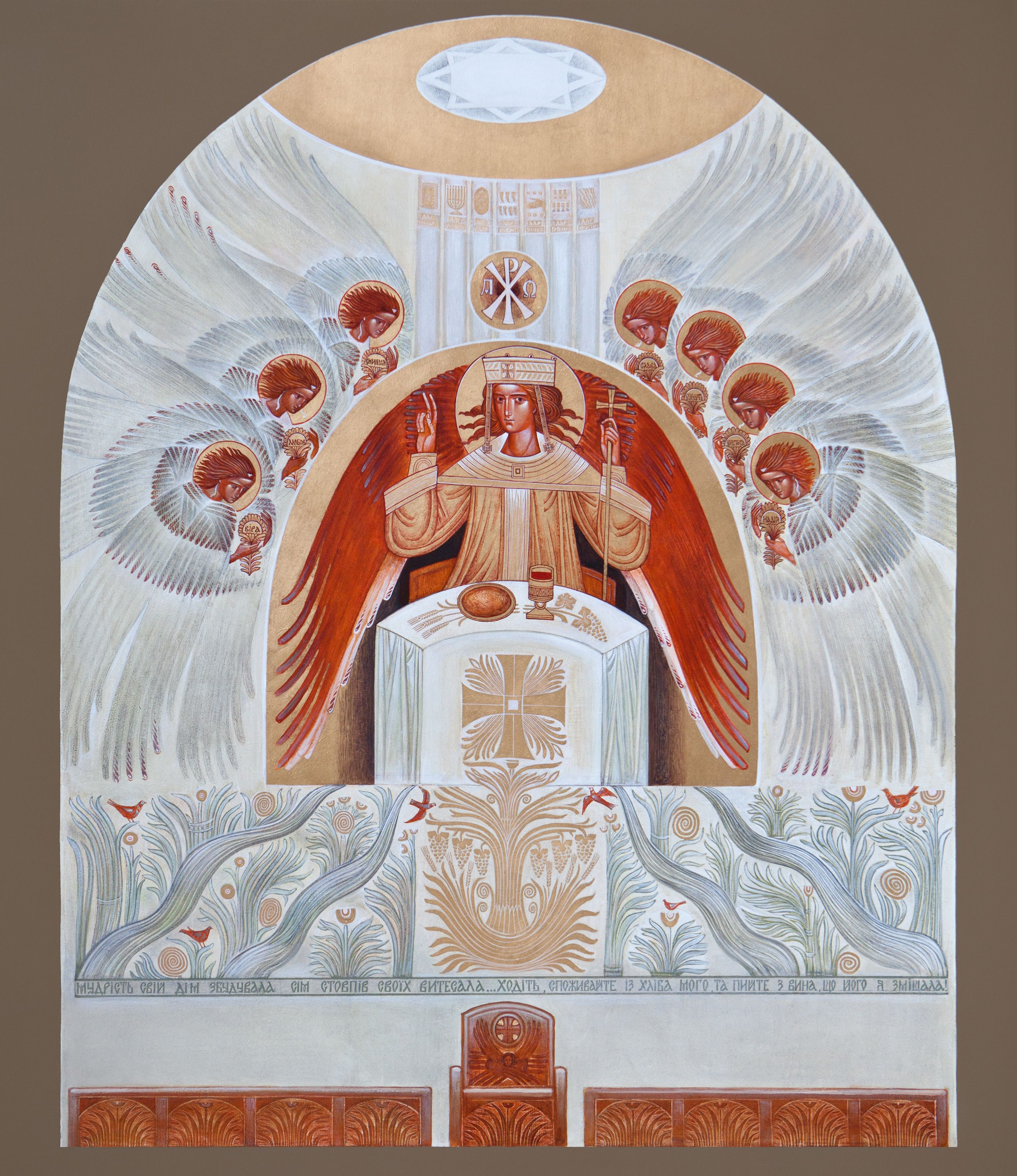 Kost' markovych - Google Search | Christian Iconography ...