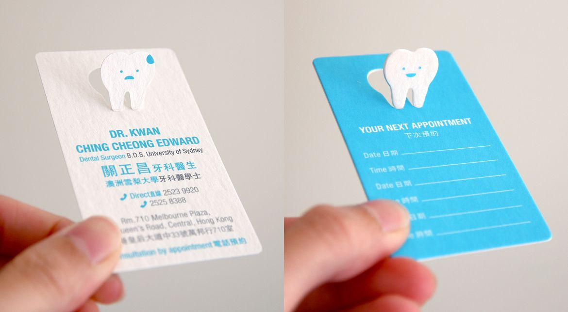 Metal Business Cards Template For Dentists | Free Premium Business ...
