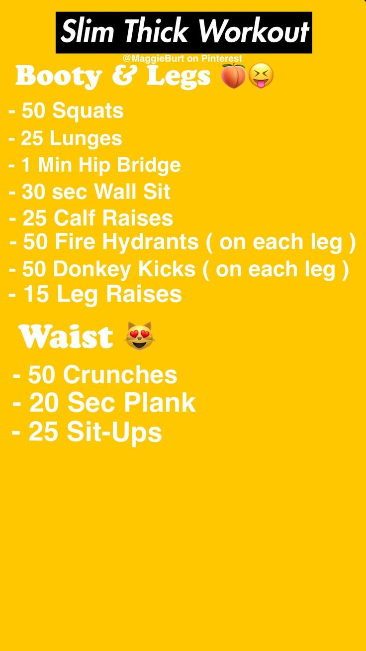 I created a slim thick workout ! Hope it helps :)
