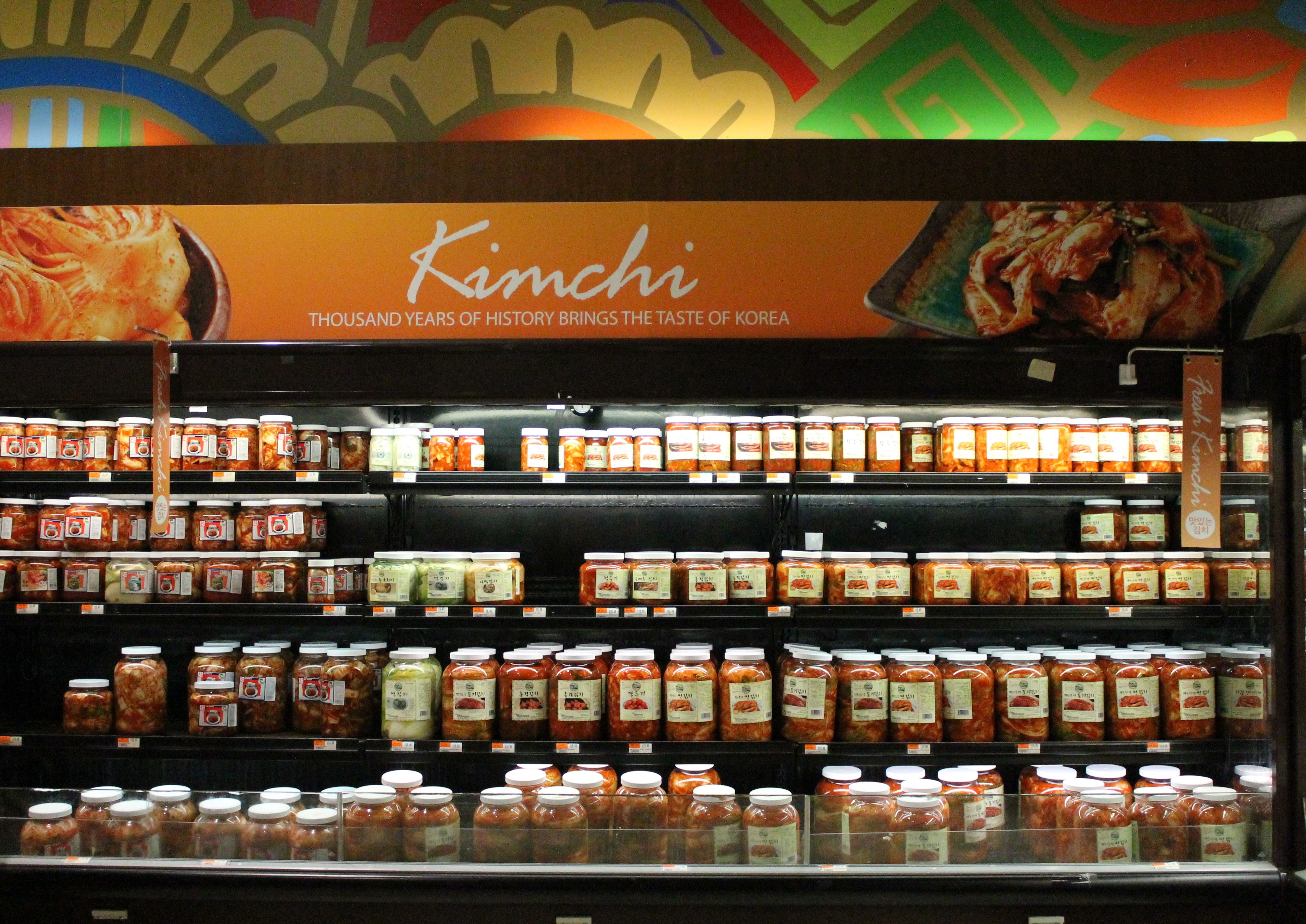 Super H Mart has changed my world (and other tales from suburbia)    Chewables Chicago