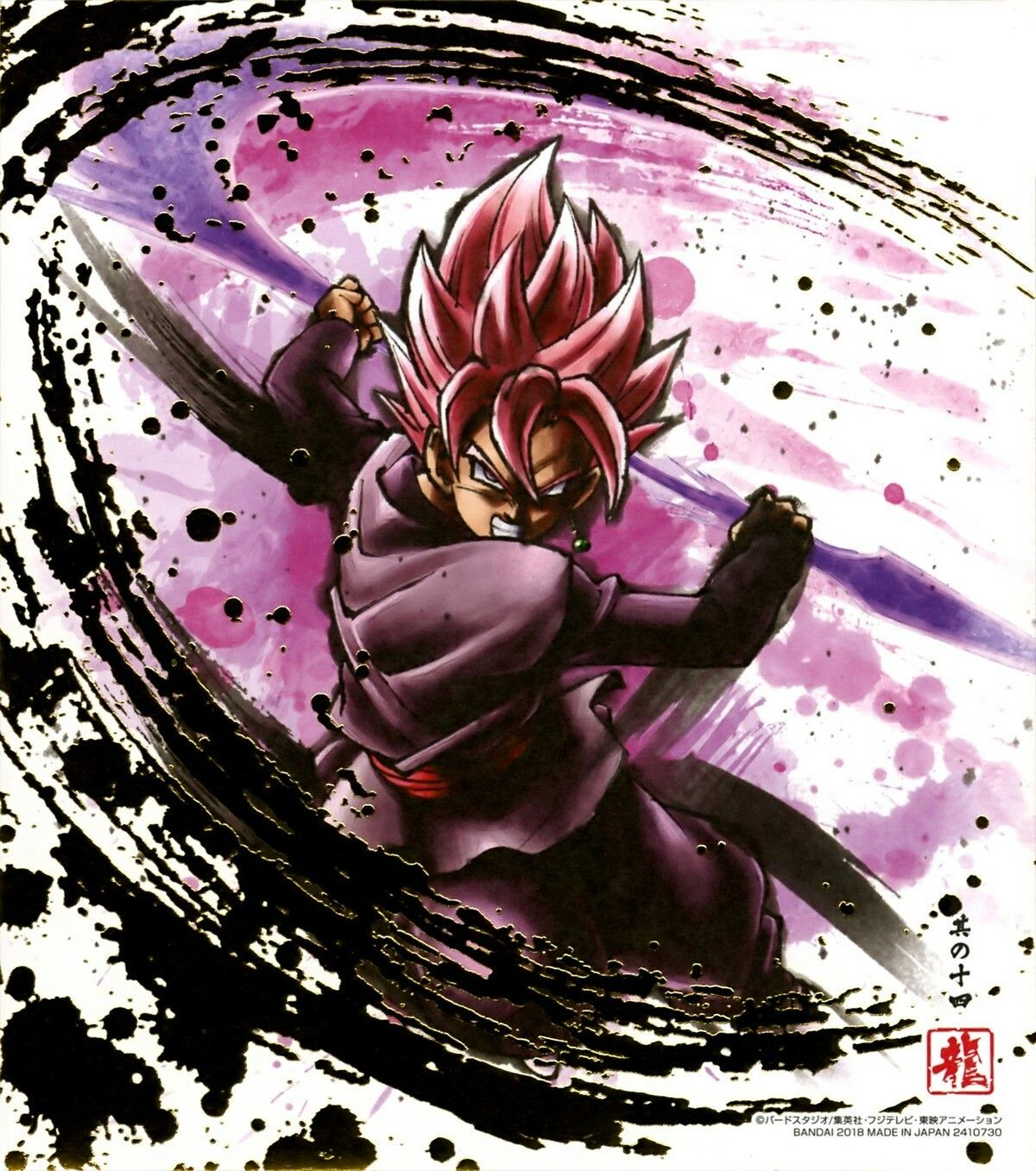 Goku Black Rose Dragon Ball Dragon Ball Z Dragon Ball Art