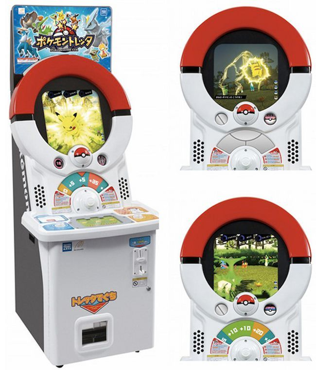 e56e0bbd355ea4513c60ca8e2ef17fa1 pokemon tretta, arcade game geek stuff pinterest arcade  at mifinder.co