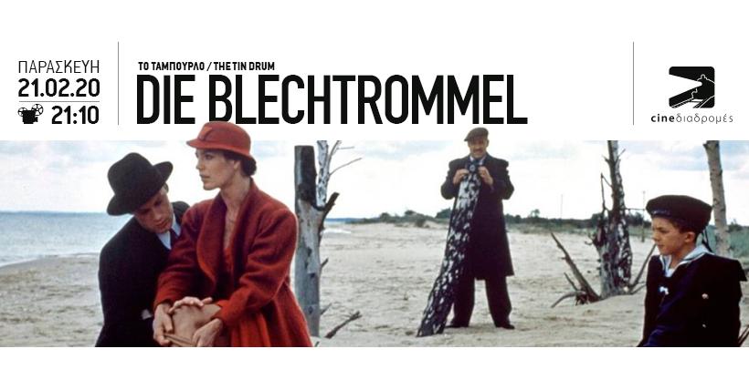 Die Blechtrommel (Το Ταμπούρλο / The Tin Drum, 1979) fb