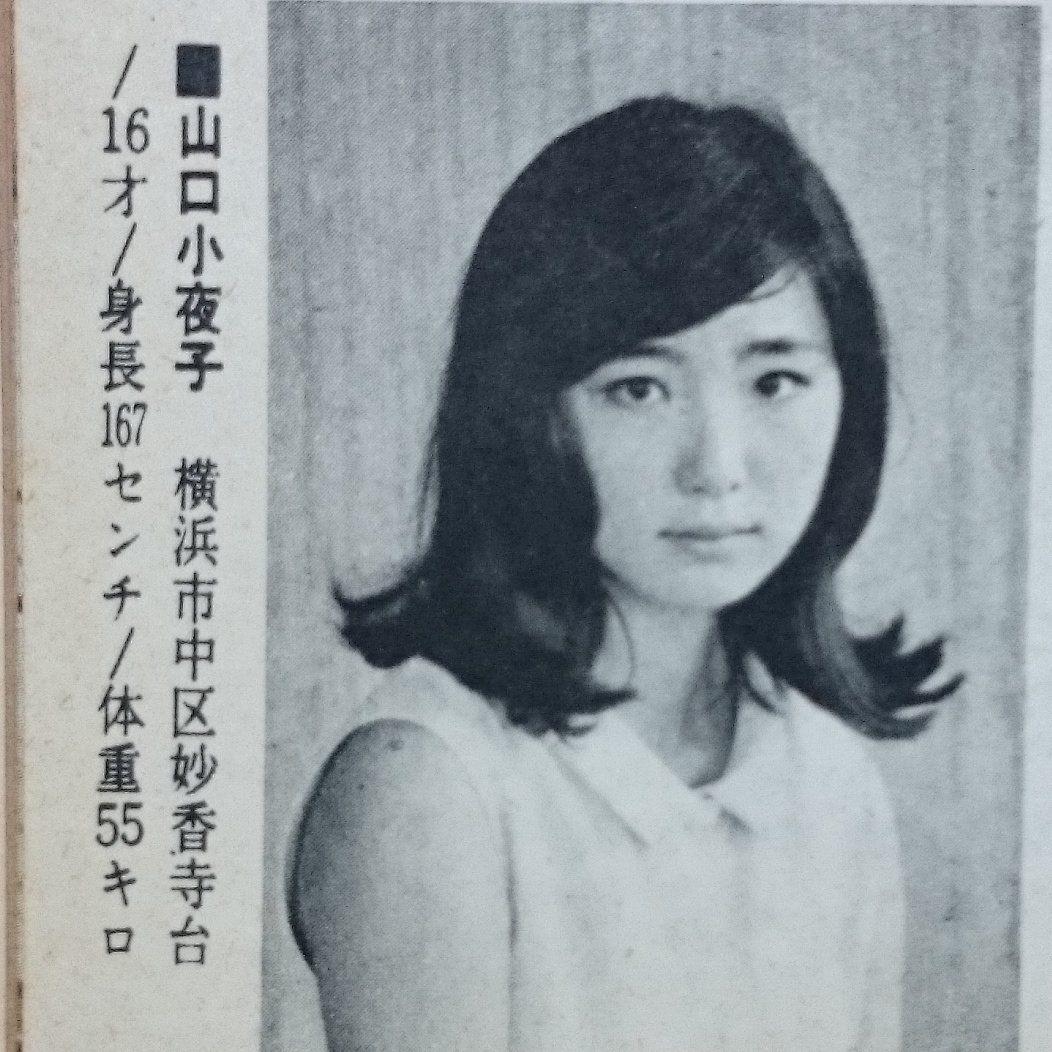 Sayoko Ishii Nude Photos 76