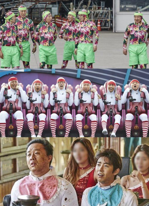 """""""Infinity Challenge"""" Cast to Eat Noodles and More on Rollercoasters   Infinity challenge. Korean tv shows. Challenges"""