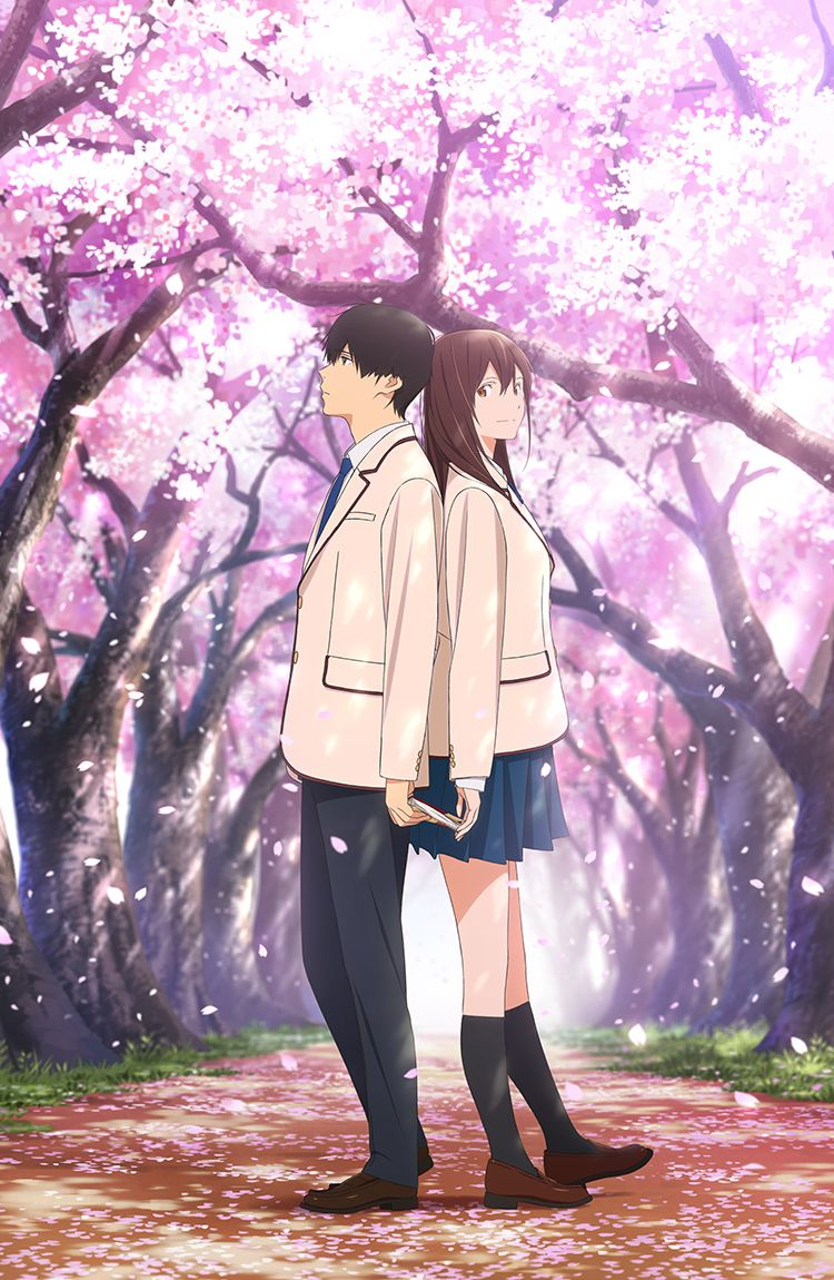 I want to eat your pancreas Official USA Website【2020