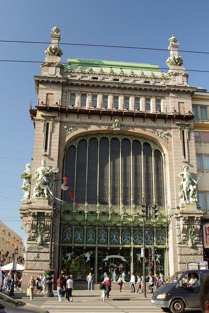 Yeliseyevsky Store - St Petersburg Russia