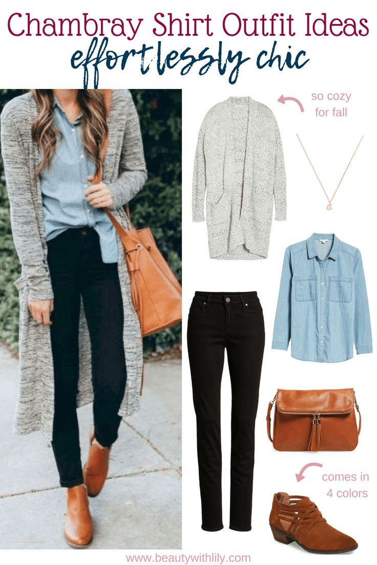 Fashion week 4 Easy and Chic Lazy Day Outfits for girls