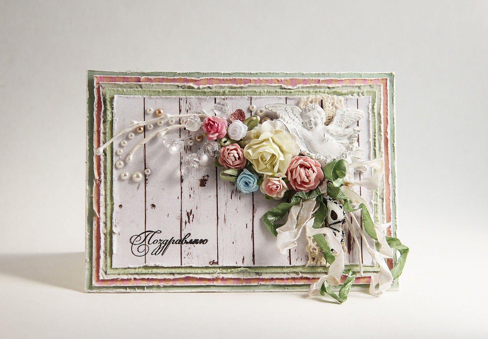 Сделать открытку в стиле шебби шик