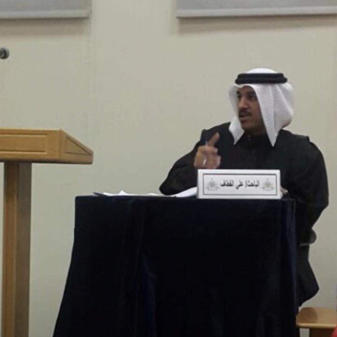 نبارك للمحامي علي القطاف حصوله على درجة الماجستير في القانون من جامعة البحرين حيث حملت أطروحته عنوان الاحكام الموضوعية ل Instagram Posts Instagram Nun Dress
