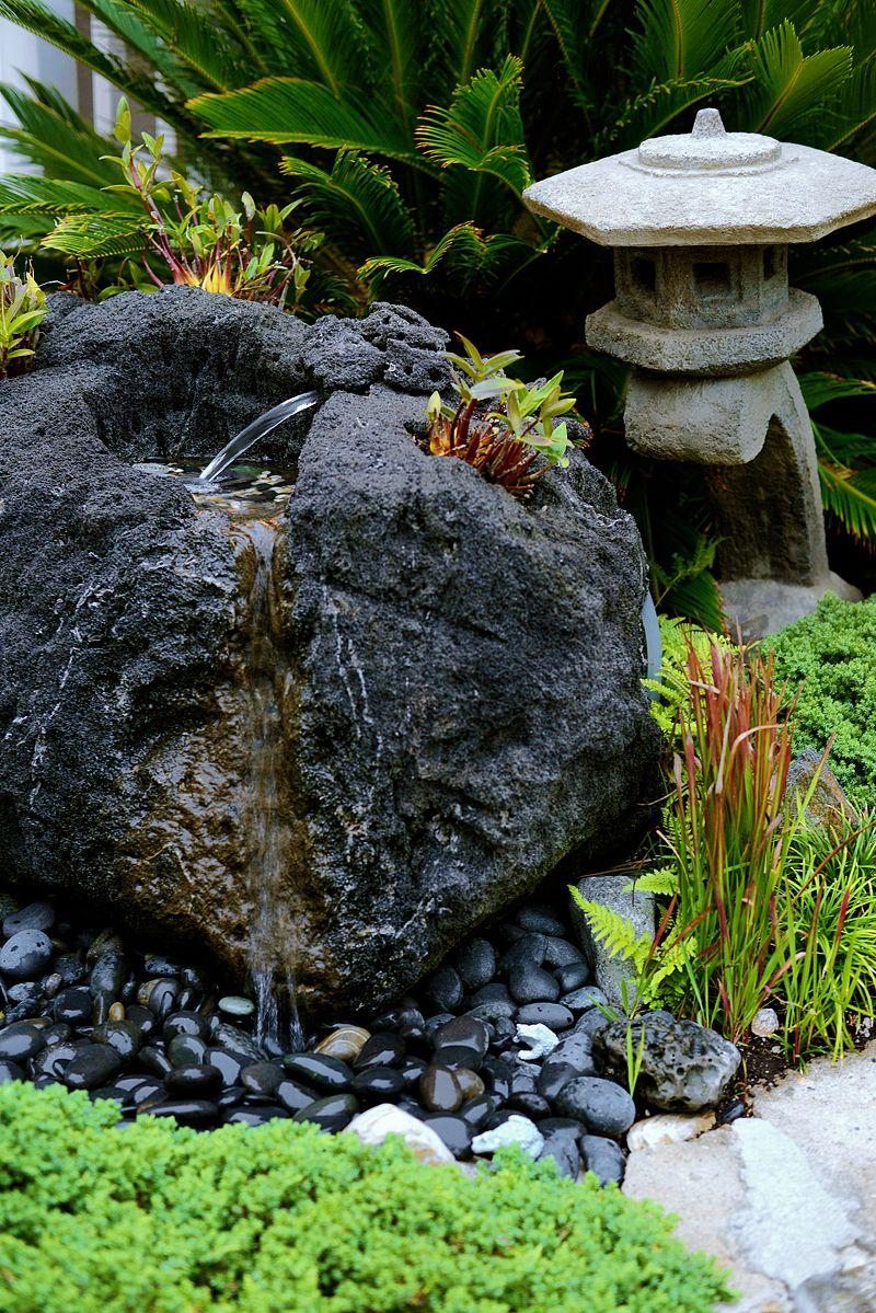 volcano lava rock feather fountain