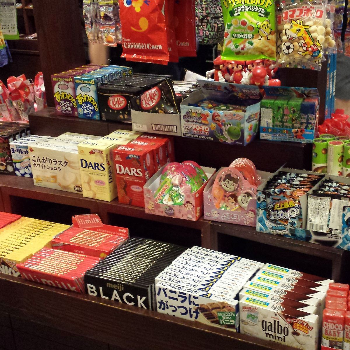 Candy Table In Epcot S Japan Shop Epcot Japan Epcot Japan Snacks