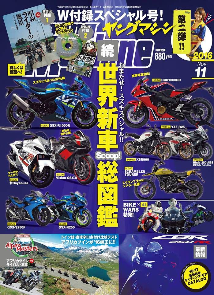 2018 suzuki motocross bikes. perfect suzuki new 2017  2018 motorcycles update 7  honda yamaha suzuki kawasaki intended suzuki motocross bikes