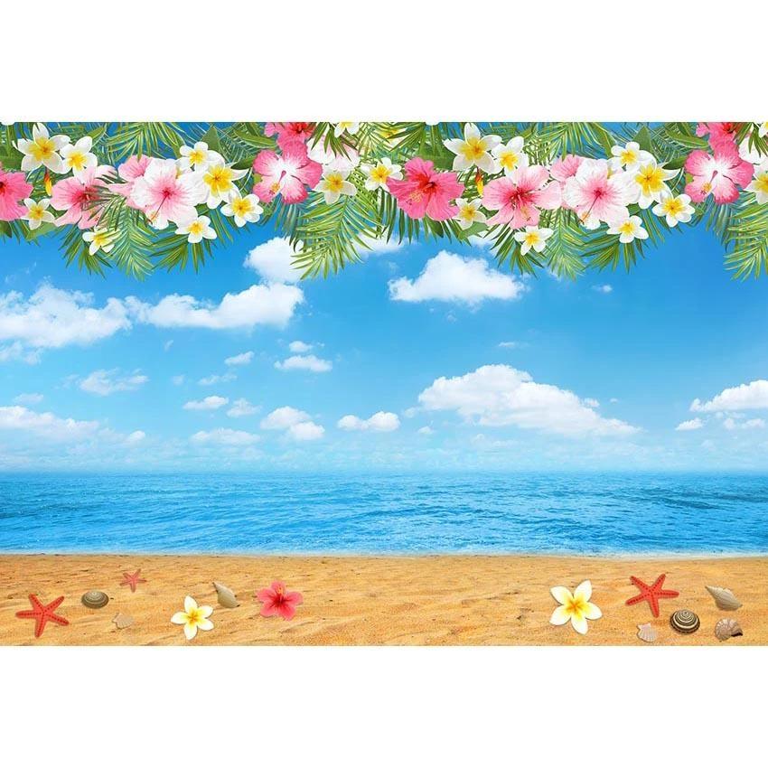 Pin On Summer Backdrops