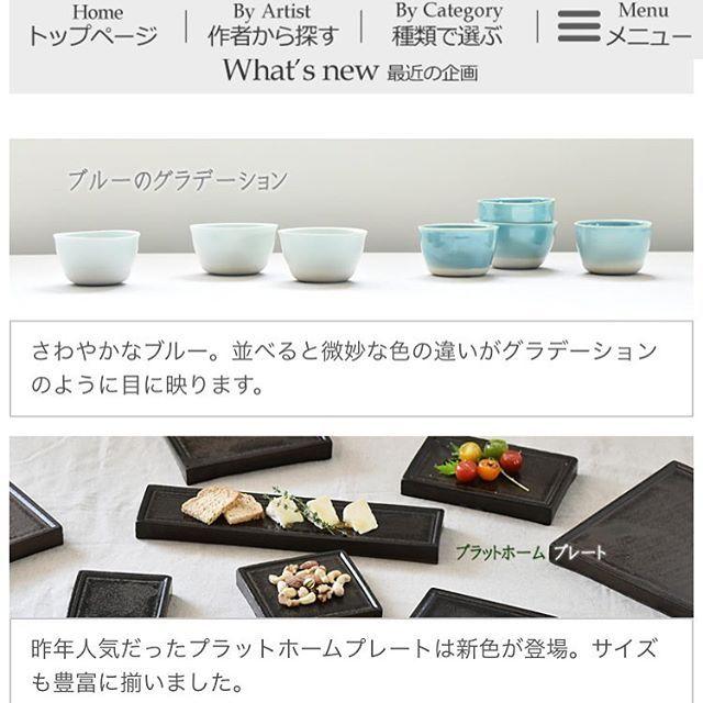 なんだか嬉しいよ〜😭 #utsuwa#mercurystudio#pottery#ceramic#platformplate