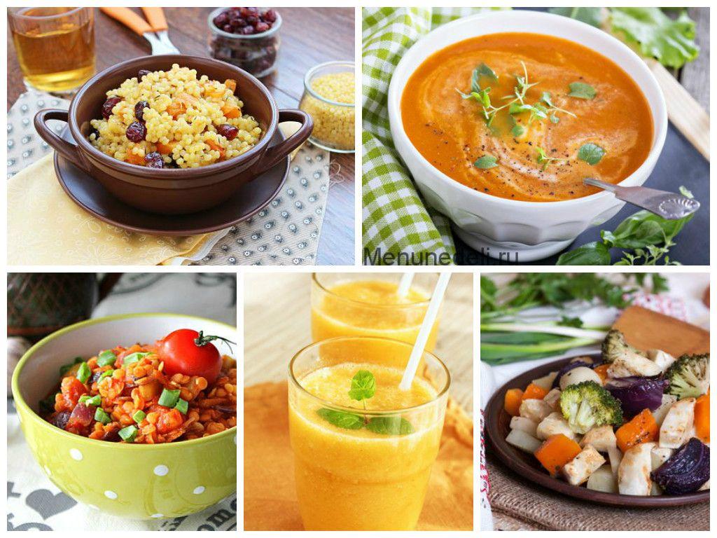 Холестериновая диета рецепты блюд