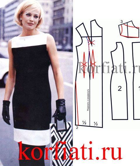 Как шить черно белое платье