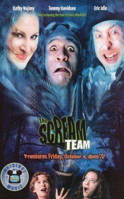The scream team El equipo del grito