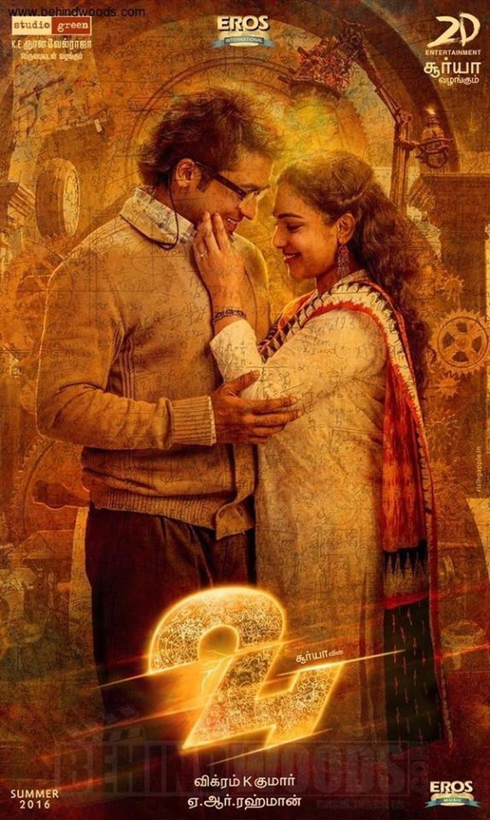 24 Tamil Movie Stills Suriya, Ajay 24 WoodsDeck