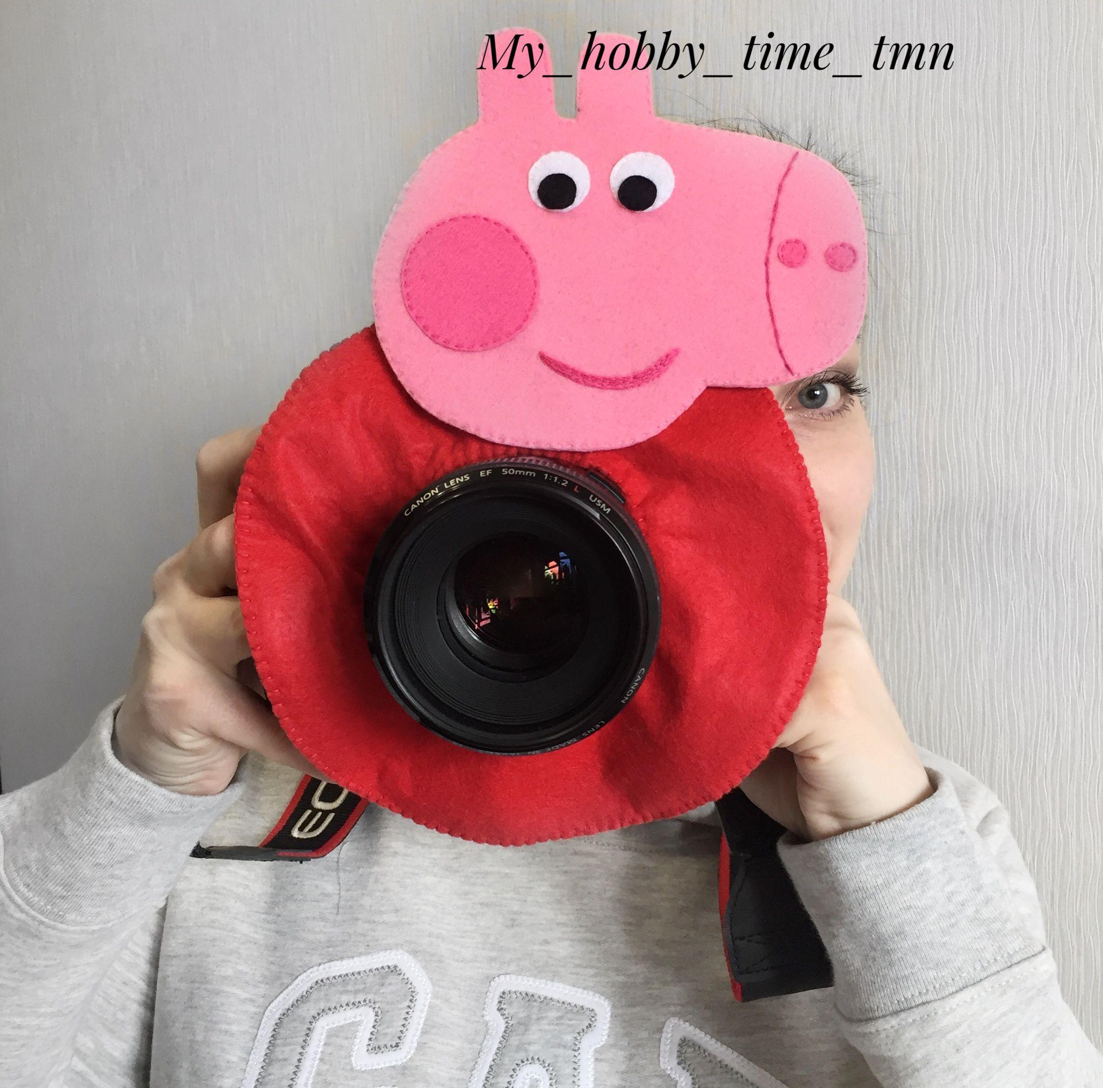 поскольку знак как сшить игрушку на объектив фотоаппарата выбрала