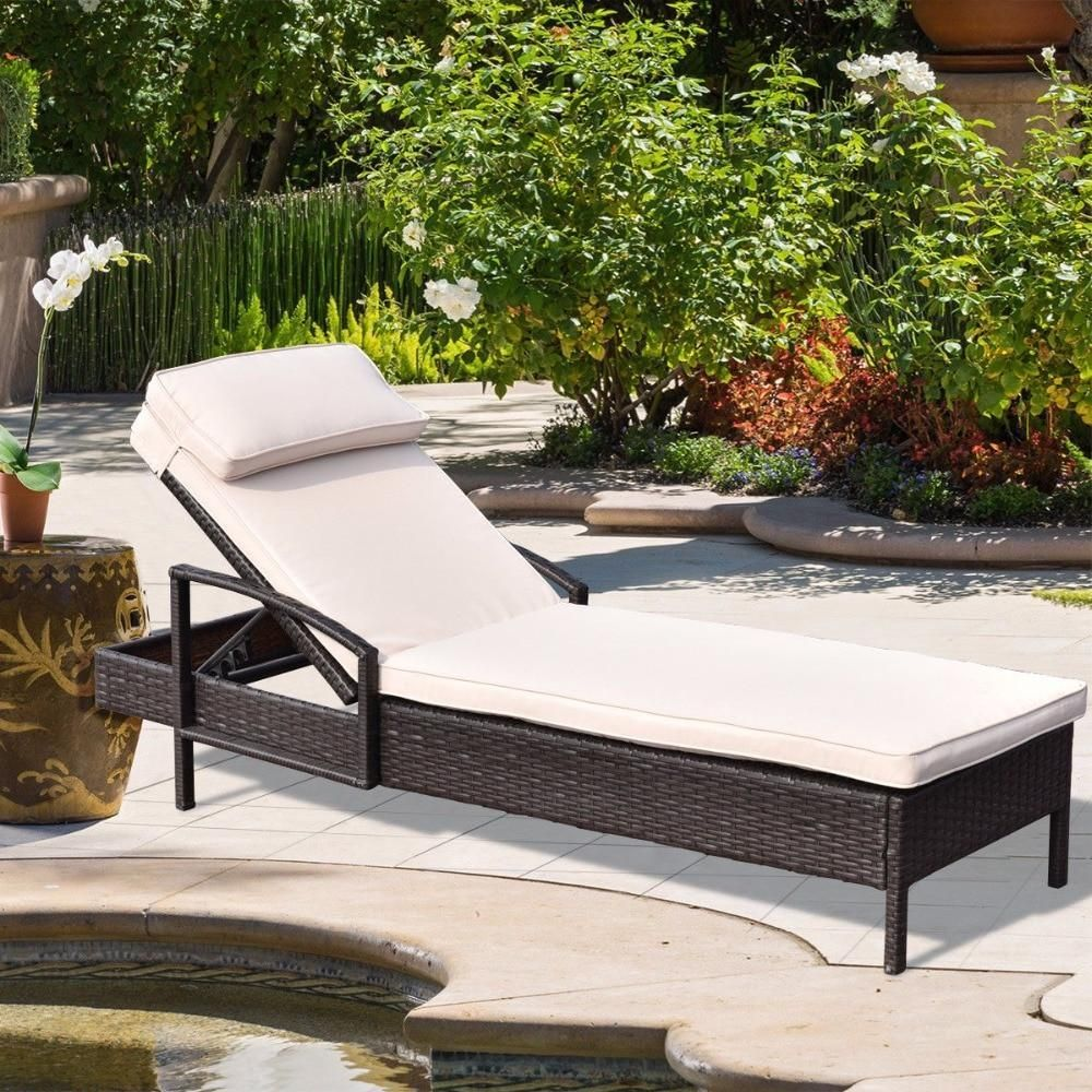 Remus Outdoor Patio Lounge Chair In