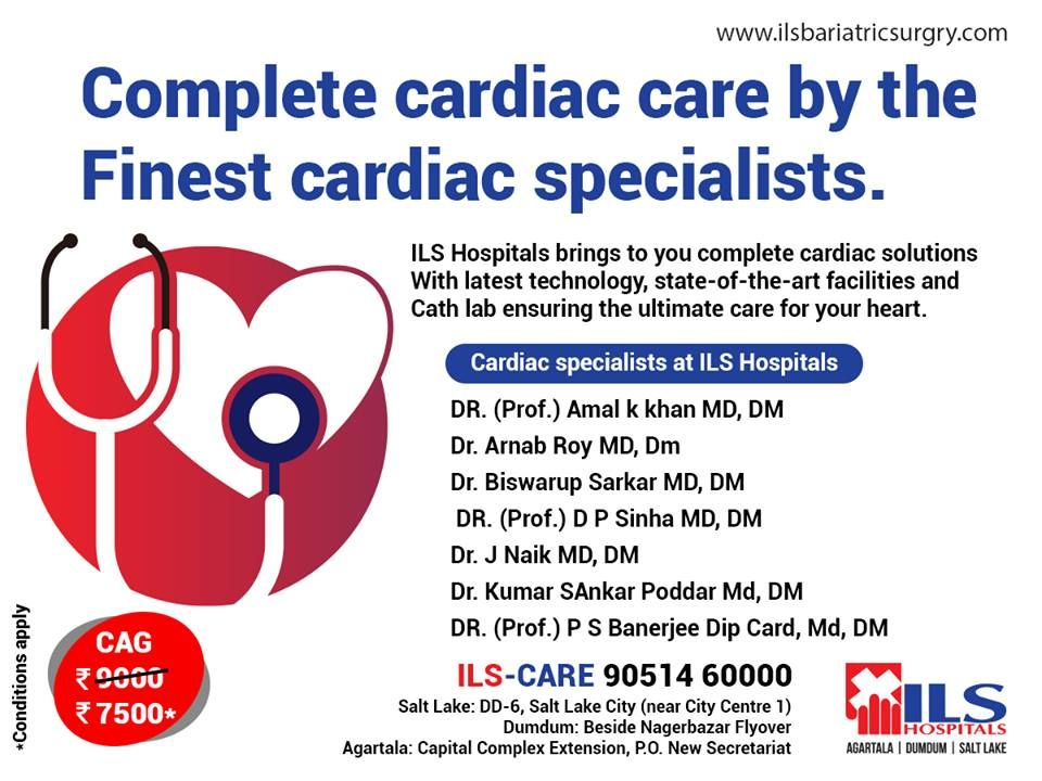 Cardiac Care is just a call away. Call 90514 60000 to