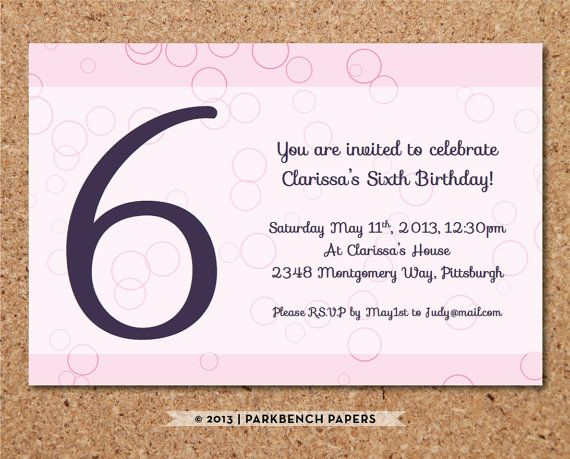 Pink Bubbly Birthday Invitation - DIY Editable Word Template - birthday template word