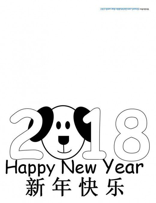 Card For 2018 Year Of The Dog Includes Chinese Characters Chinese
