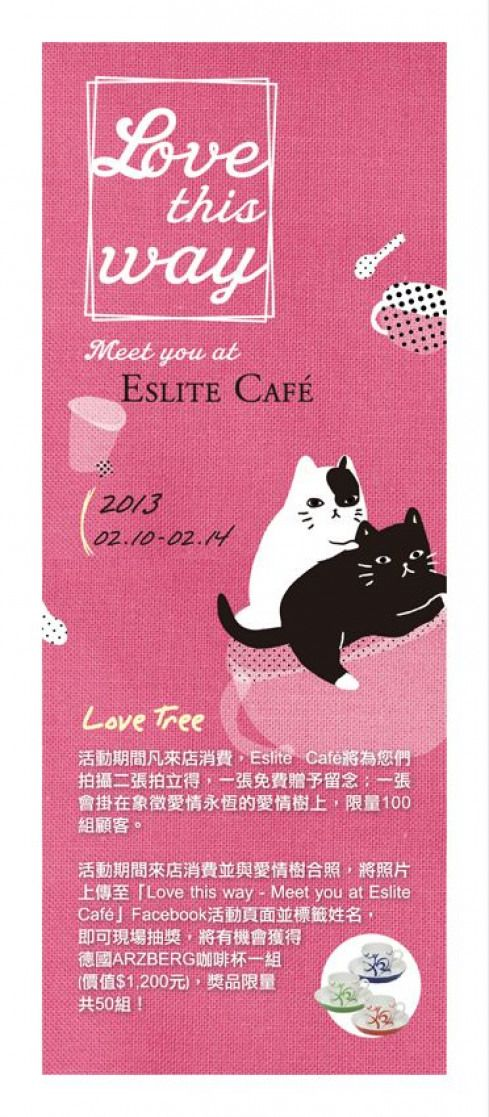Eslite Cafe ???? - ???????