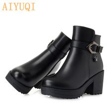 72847d343785 AIYUQI Ladies ankle boots 2019 new genuine leather women winter boots