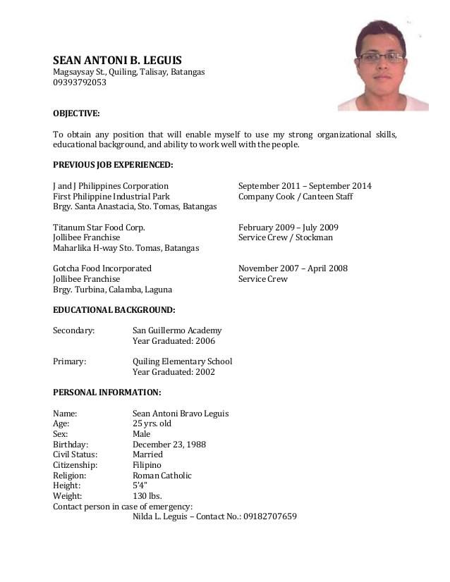 Example Of Resume Jollibee In 2020 Resume Examples Professional Resume Examples Job Resume Examples