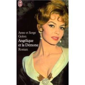 Anne And Serge Golon Books Angelique Marquise Des Anges Angelique Marquise