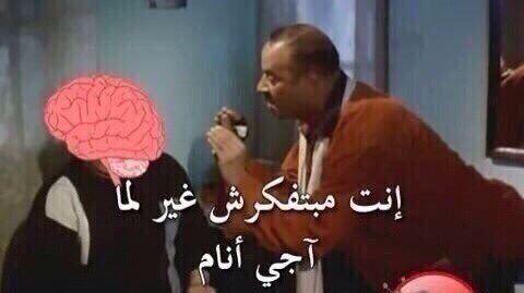 Ghada On Twitter Arabic Memes Fun Wallpaper