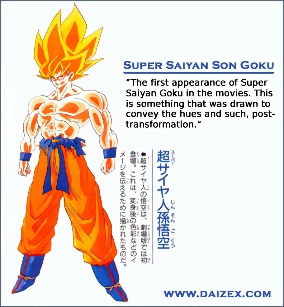 super saiyan early design w red eyes by akira toriyama anime character design character design dragon ball