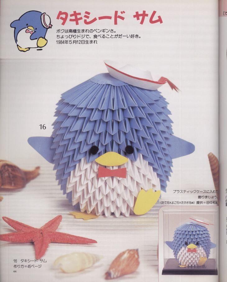 больше модульное оригами схемы с картинками славилась своей