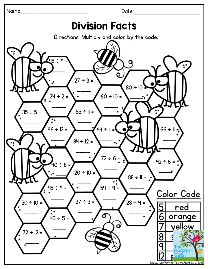 division facts coloring page division facts multiply and color by code