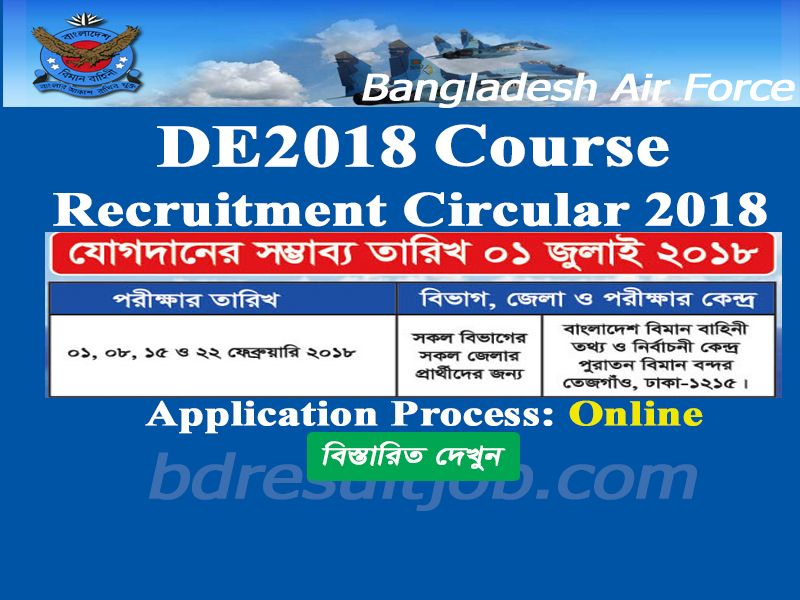 DE2018 - Bangladesh Air Force Cadet Recruitment Circular 2018 | Job
