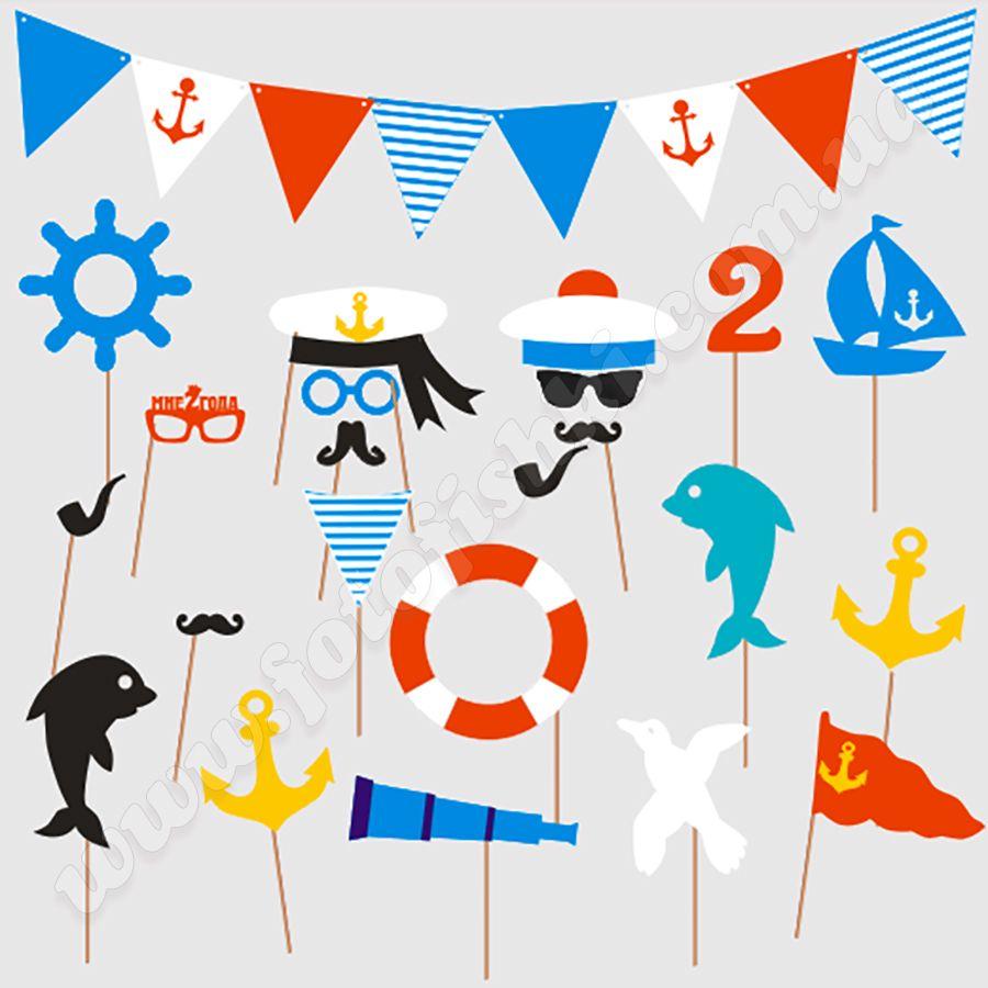 День рождения в морском стиле шаблоны скачать