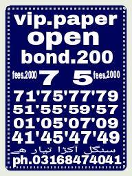 Prizebond Hint | Vip Golden Guess Paper Photostat Prize bond