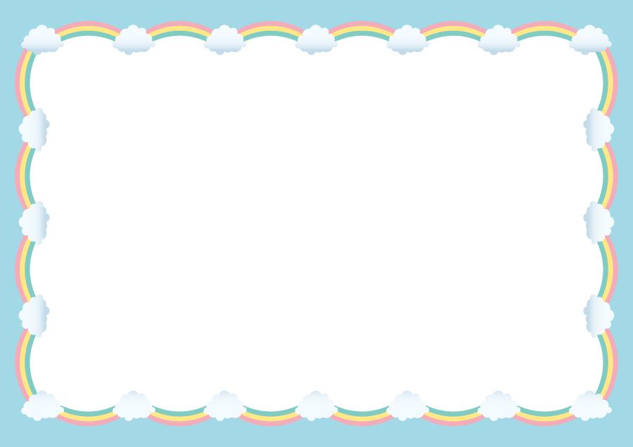 フリーイラスト 虹の飾り枠 이미지 포함 초대장 사진틀 나비 만들기