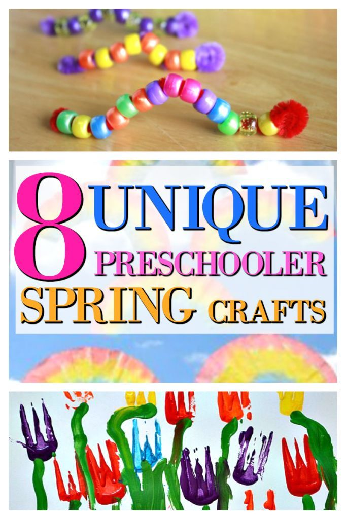 8 Creative and Unique Preschool Spring Crafts - How Wee Learn