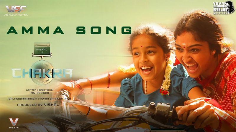 Amma Song – Chakra (Tamil)