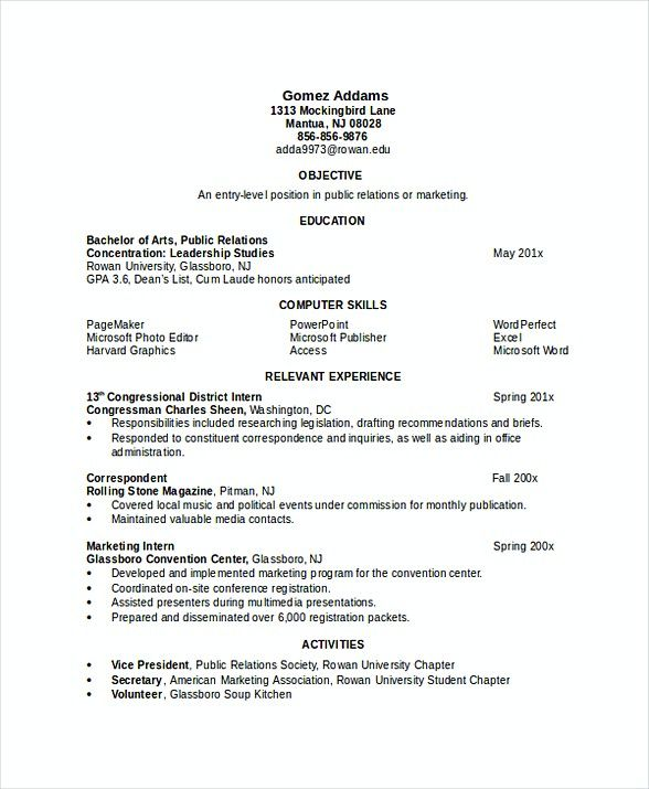 Engineering Student Resume , Software Engineering Manager Resume