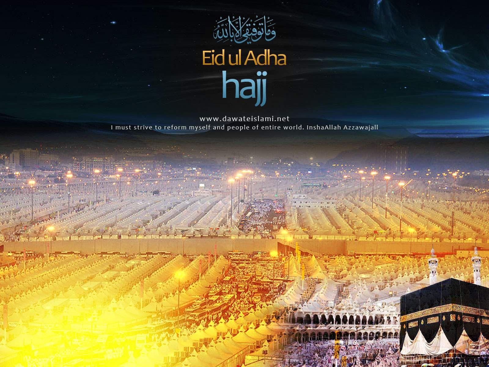 Hajj Eid Al Adha 2015 Hd Wallpapers And Greeting Cards Hamid