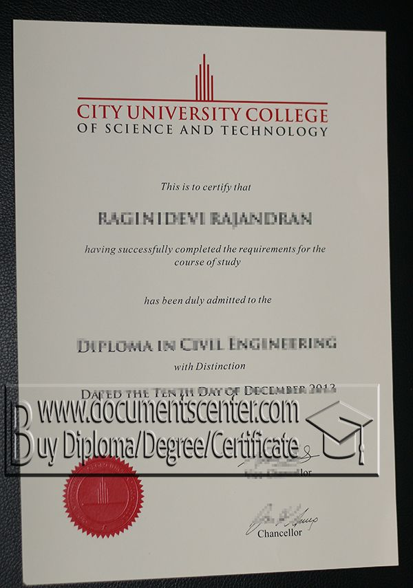 city university college of science and technology fake degree  buy diploma in city university college of science and technology city polytechnic university english city university college of scienceamp