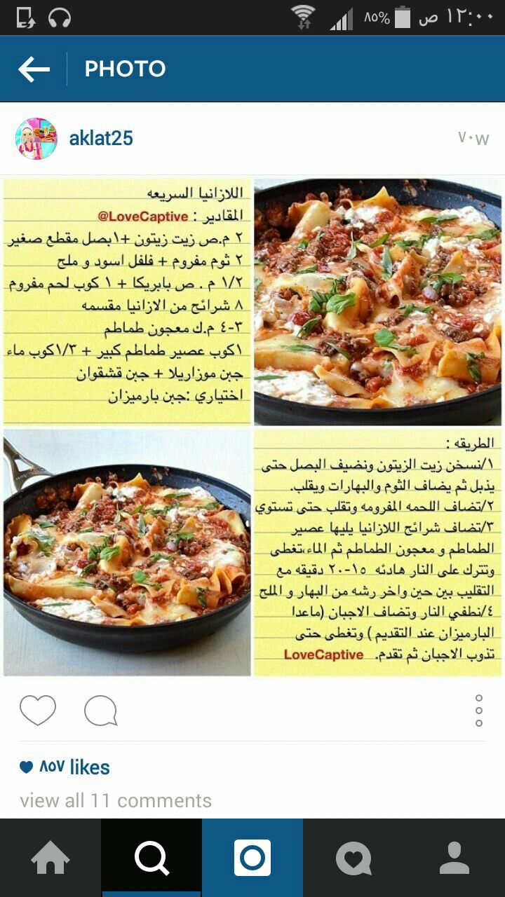 Pin By Haya 2222 On All About Food Cooking Recipes Pasta Dishes